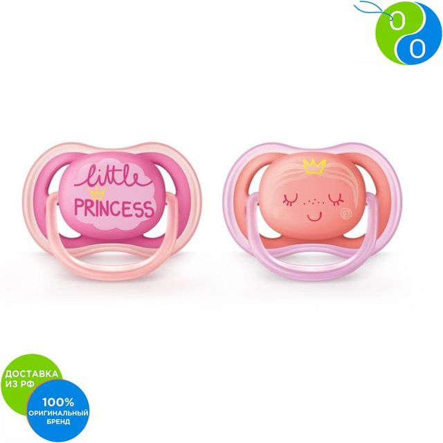 Philips Avent Пустышка серии Ultra Air Design Маленькая принцесса 6-18 мес., 2 шт. для девочек