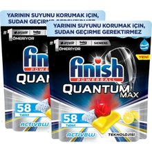 Acabamento quantum max dishwashing líquido 116 cápsulas 58x2 limão novo modo