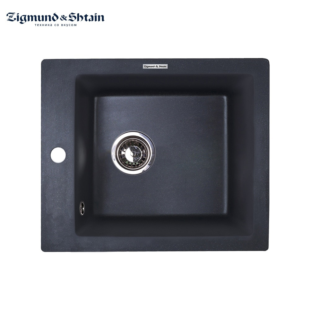 Kitchen Sinks Zigmund&Shtain Platz 425 Home Improvement Kitchen Fixture Washing wash basin sink