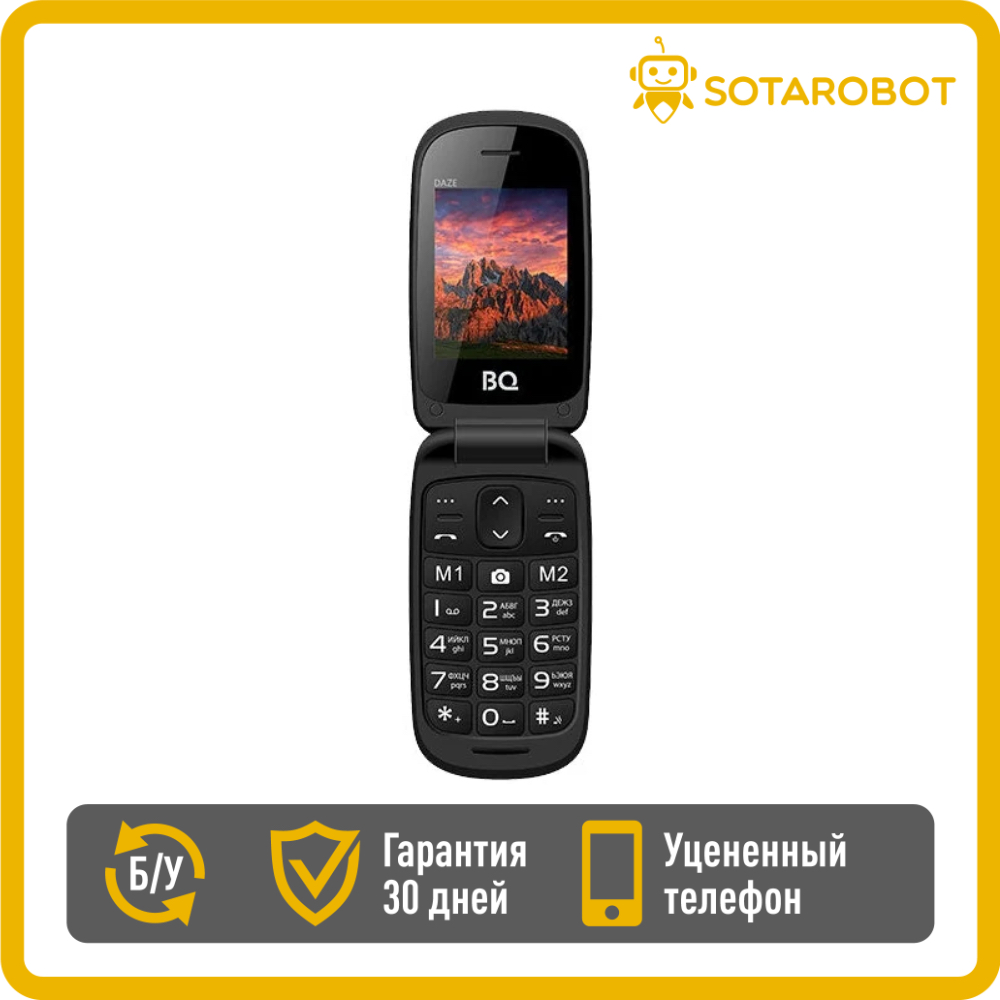 Мобильный телефон раскладушка BQ 2437 Daze 043010, Дешевый телефон, уцененный телефон, б/у телефон
