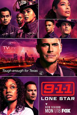 紧急呼救:孤星第二季高清观看,紧急呼救:孤星第二季在线播放-511影城