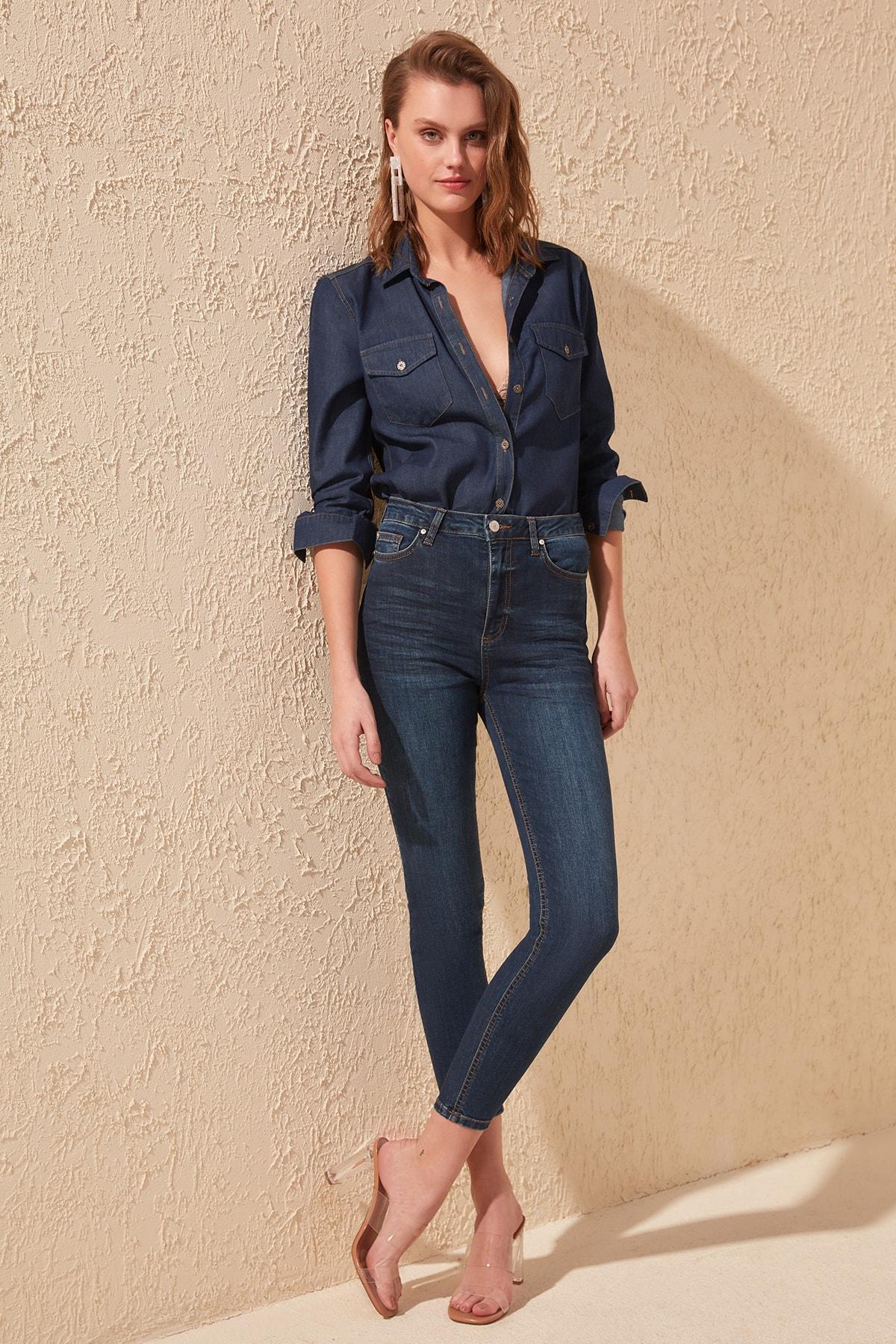 Trendyol High Waist Skinny Jeans TWOSS20JE0203