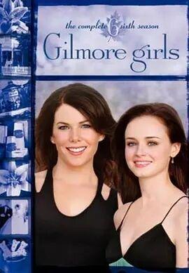 吉尔莫女孩第六季