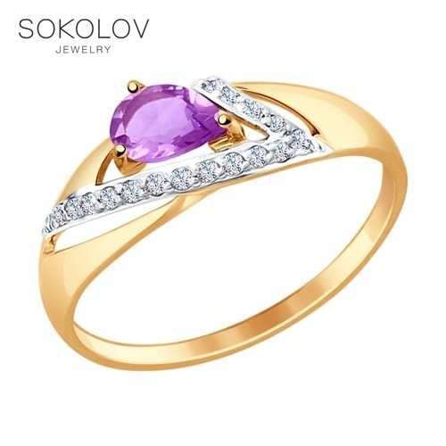 Sokolov Ring In Gold With Amethyst And Cubic Zirconia Fashion Jewelry Gold 585 Women's Male