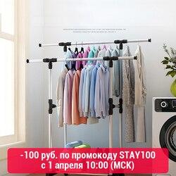 SOKOLTEC Двойная напольная передвижная стойка для одежды  HW47875