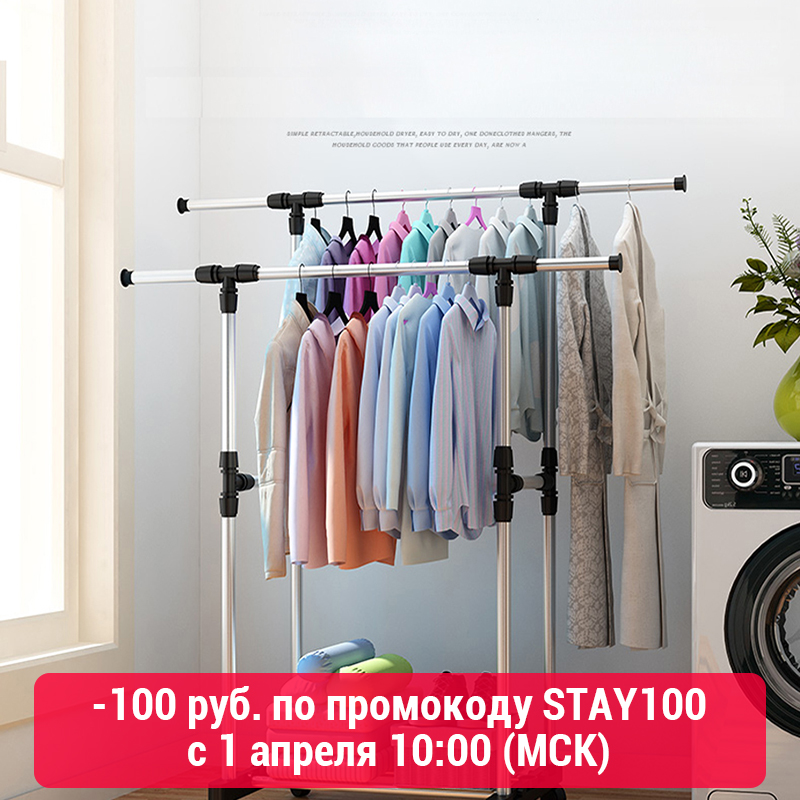 Sokoltec Double Outdoor Mobile Rack For Clothes Hw47875