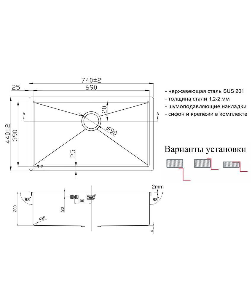 Мойка для кухни ZorG ZL R 740440 GRAFIT(цвет графит, материал нержавеющая сталь, габаритные материалы 740 х 440, форма