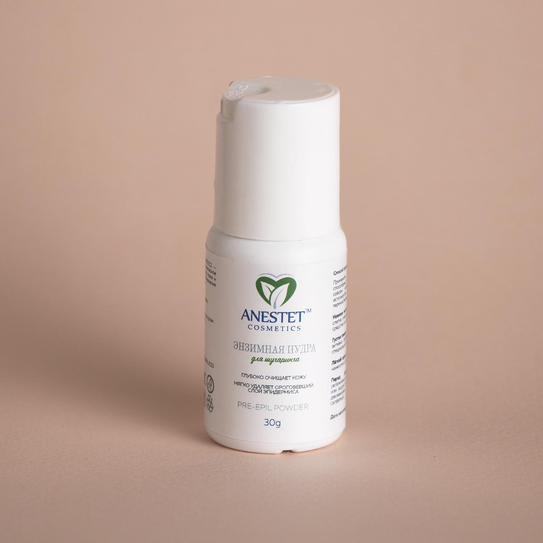 Enzymatic Powder For Sugaring ANESTET, 30g.  Powder For Sugar Waxing