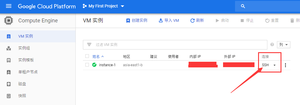 p002501_google-vps-login