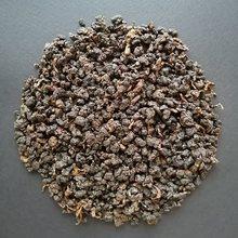 Оранжевая Габа, 50 грамм
