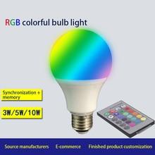 Новейшие E27 RGB LED Bulb Lights 3W 5W 10W RGB led Changeable Colorful LED Lamps With IR Remote Control Memory Mode LED Light Buld