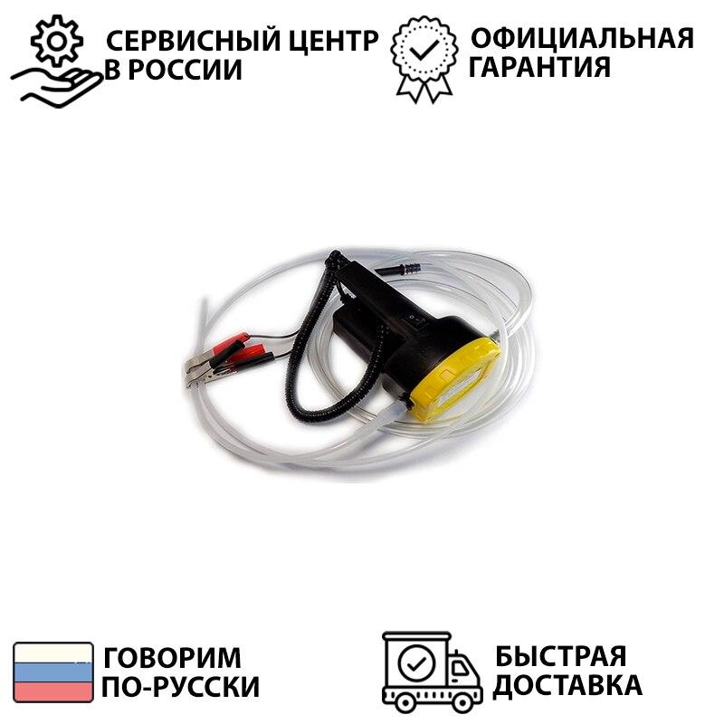 Pompe pour pomper de l'huile à travers la sonde de voiture pompe pour huile pompe à huile 12 en SITITEK 100 W