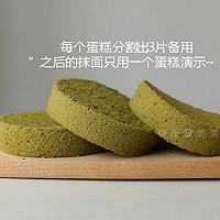 """双色抹茶蛋糕 #美食说出""""新年好""""#的做法图解10"""
