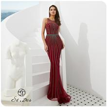 NEW 2020 St.Des Russian Mermaid Round Neck Wine Champagne Sequins Sleeveless Designer Floor Length Evening Dress Party