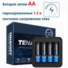 NANFU 4 Pcs/Set with Battery Charger TENAVOLTS AA Rechargeable 2775 mWh Lithium Li-ion Batteries High-Capacity [RU]
