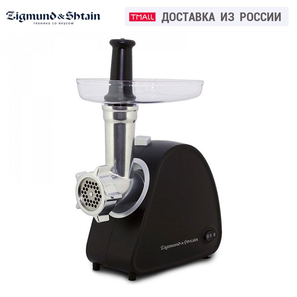 Мясорубка Zigmund & Shtain ZMG-007