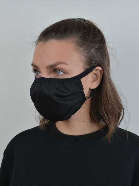 $  Protective removable mask daocam mask dust and заражений 2 PCs-knitted cotton with pocket for доп. Filter