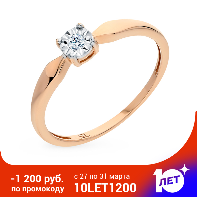 Gold Ring With Diamonds Sunlight Sterling 585