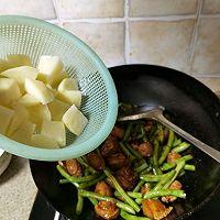 土豆焖豆角的做法图解7