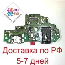 Przewód elastyczny Huawei p Smart (2019) z pamięcią i mikrofonem