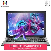 """Ультратонкий ноутбук MAIBENBEN XIAOMAI5 15,6"""" FHD/TN/4415U/8G/240G SSD(M.2)/GT 940MX-1G/DOS/серебристый"""