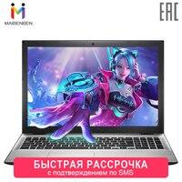Ultrathin laptop MAIBENBEN XIAOMAI5 15.6 FHD TN/4415U/8G/240G SSD (M.2)/GT 940MX 1G/DOS/silver 0 0 12