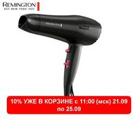 Hair Dryers Remington D 2121 dryer personal care appliances