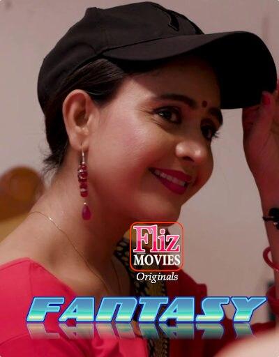 幻想 2020 Hindi S01E02