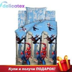 Bettwäsche Sets Delicatex 16086-1 + 16087-1 Gorodskie geroi Home Textil bettlaken leinen Kissen Abdeckung Duvet abdeckung baby stoßfänger Baumwolle