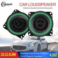 Black Subwoofers Waterproof Car Coaxial Speakers Accessories Car Speaker Electronic Audio Bass Speakers High-End Electronics