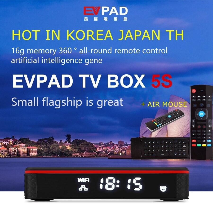 [Подлинный] 2021 Evpad 5S smart voice TV box 6K Dual WiFi, популярный в Южной Корее, Японии, Малайзии, быстрая доставка, Evpad pro