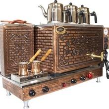 KUTLU профессиональная медь машина для приготовления чая и кофе