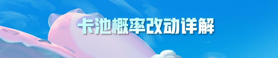 云顶之弈版本最强套路闪电狼核心详解以及天谴局置换阵容插图(16)