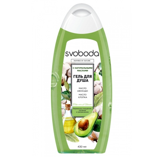 Gel D/soul SVOBODA Natural Avocado Oil And Cotton In FL.