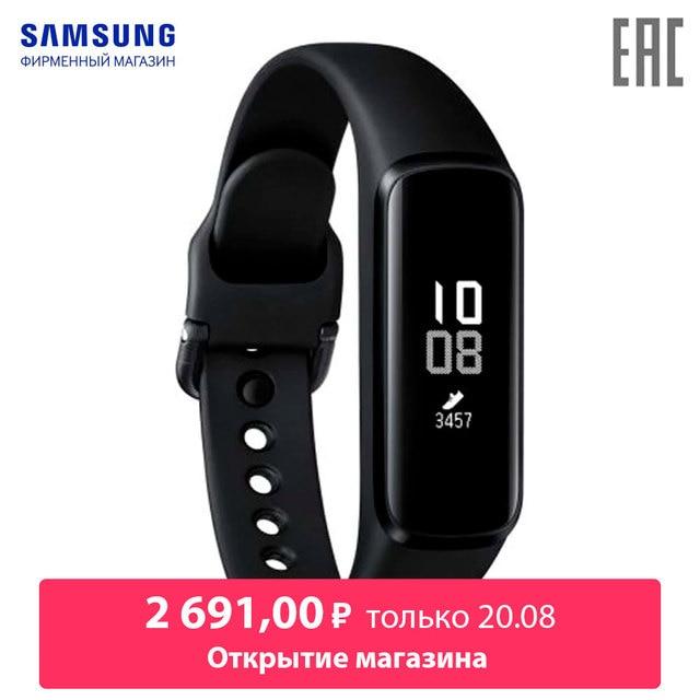 Смарт-часы Samsung Galaxy Fitⓔ, оникс