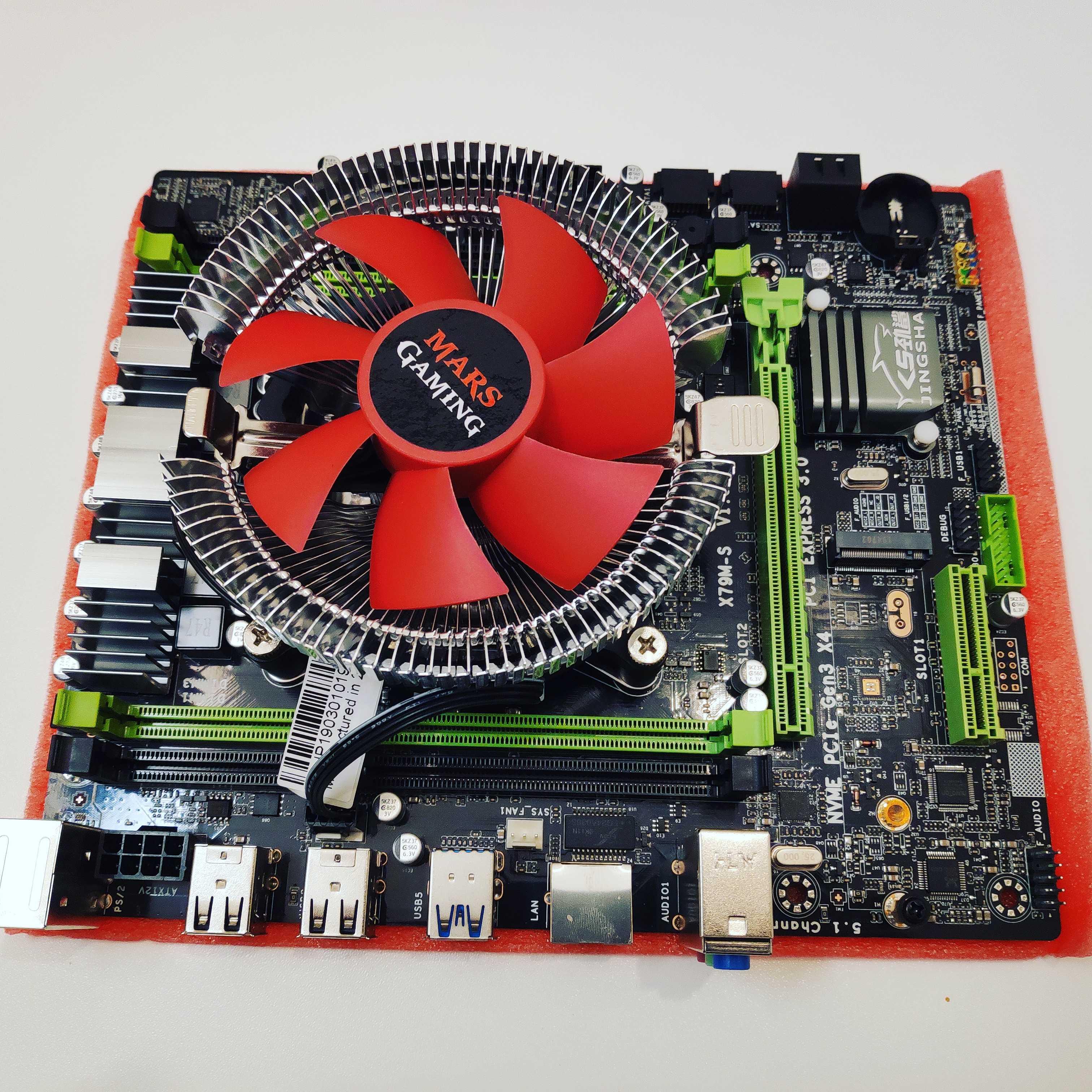 -- Processador Placa-mãe Jingsha