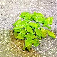 #百变鲜锋料理#蚝油牛粒沙拉的做法图解4