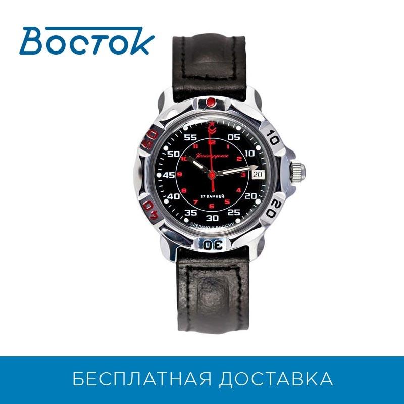 Wrist Watch East 811172 Men's Mechanical
