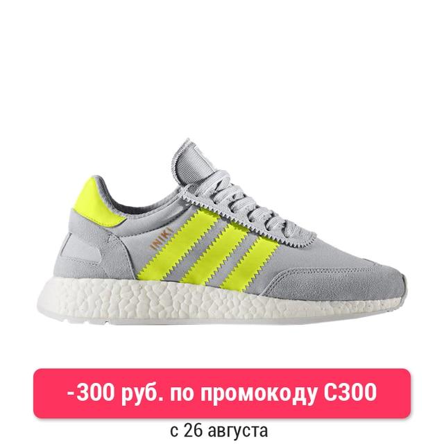 Кроссовки ADIDAS для города и прогулок INIKI RUNNER W BB0001