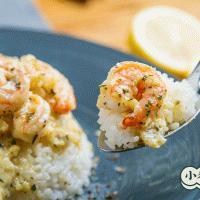 蒜香黄油虾盖饭的做法图解7