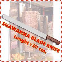 50cm LARGE SIZE / 30 YEARS GUARANTEE Stainless Steel LONG Meat Slicing Cutting Ham Slicer Shawarma Blade Doner Kebab Gyro Knife