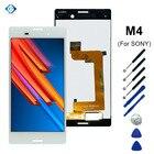 20pcs For Sony M4 Aq...