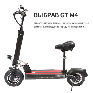 GT KUGOO M4 Electric Scooter S