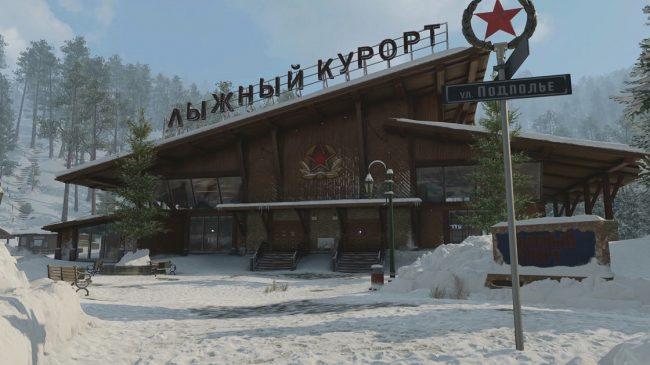 《使命召唤:战区》第三个地图或设定在乌拉尔山