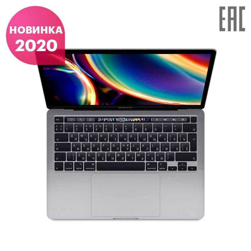 "Ноутбук Apple MacBook Pro 13 (Mid 2020) 13.3"" 2560x1600/i5 2000MHz/16GB/512GB SSD/Intel Iris Plus/macOS (MWP42RU/A, MWP72RU/A)"
