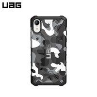 Case for iphone xr UAG Pathfinder protective shockproof cover shock resistant bag black mobile phone case man camouflage