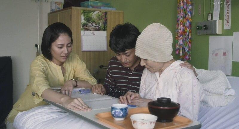 2019日本剧情《母亲去世时,我甚至想吃掉她的遗骨》HD720P&HD1080P.日语中字截图;jsessionid=EM596bQ3XEmj5dnry7rHG3xhYvHuHTWgaZ3xfdf5