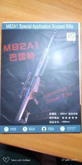 -- 12.7mm Sniper Modelo