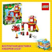 Projektant Lego Duplo 10903 fire depot