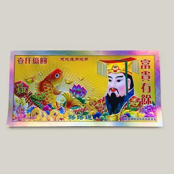 Kadzidło papierowe poświęcenie zestaw Joss papierowe pieniądze piekło banknoty piekło Bank piekło pieniądze chińskie piekło pieniądze przynoszą szczęście i zdrowie tanie i dobre opinie CN (pochodzenie) FAIRY Religijne Miss fairy Hell Money Far from bad luck